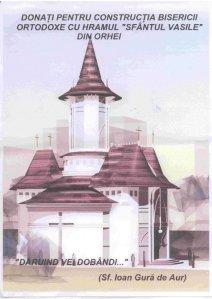 "Biserica ""Sfantul Vasile de la Brazi"", asa cum va arata ea in curand."