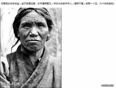 femeie tibetana