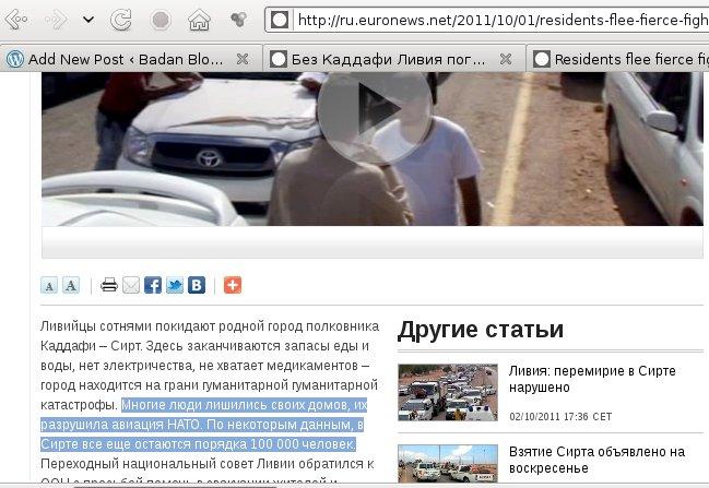 Euronews recunoaște crimele de război săvârșite de NATO